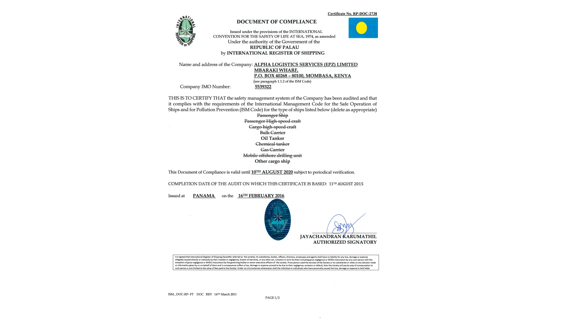 SOLAS certification